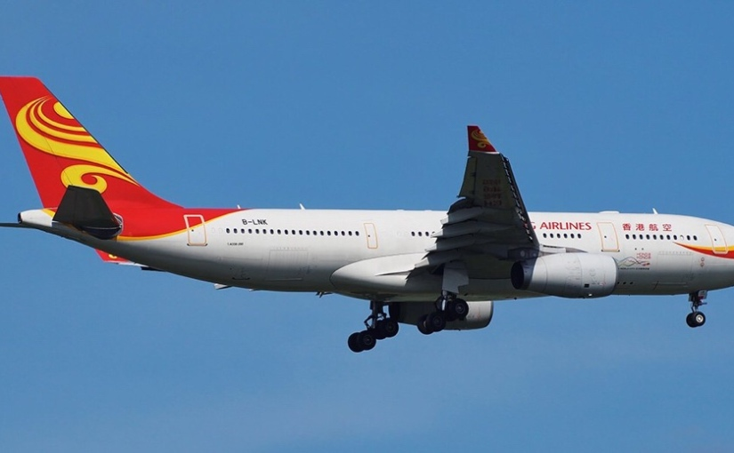 Use your Hong Kong Airlines Error Fare Miles to travel A330 Business Class in Europe.